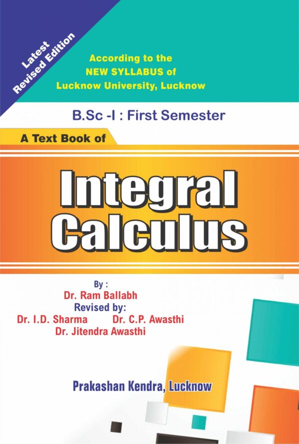A Text Book Of Integral Calculus