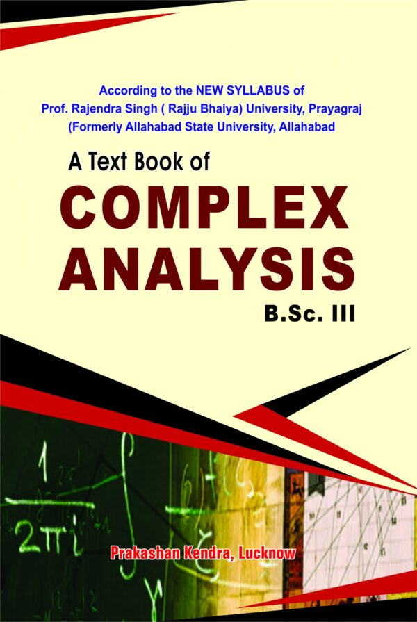 Cover Page Complex Analysis