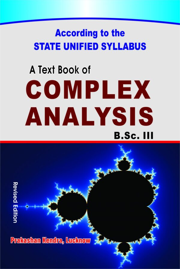 A Text book of Complex Analysis